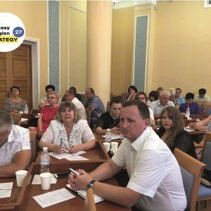 13.08.2019 First expert group meeting_1