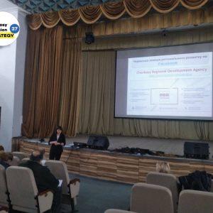 23.01.2020 Кущове навчання в м. Золотоноша
